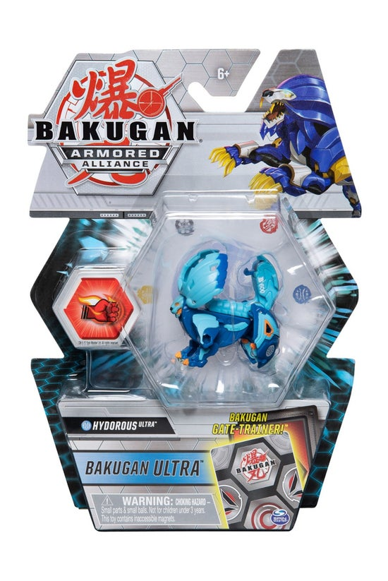 Bakugan Armored Alliance Ultra...