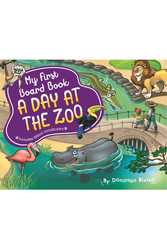 My First Board Book: A Day At ...