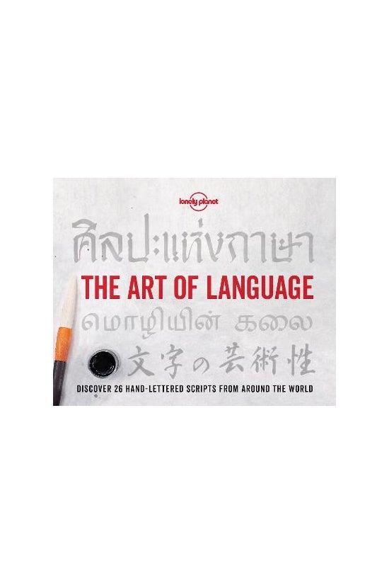 The Art Of Language
