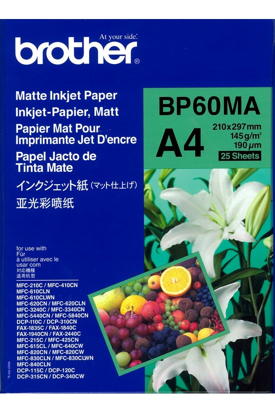 Brother Photo Paper A4 145gsm ...