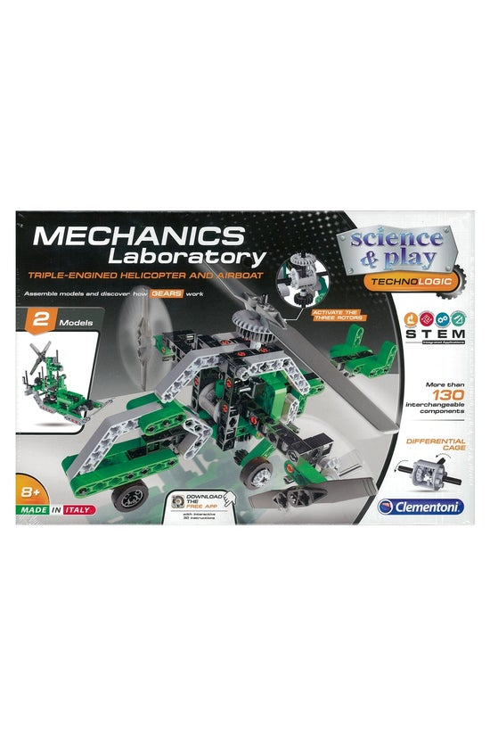 Mechanics Laboratory: Triple-e...