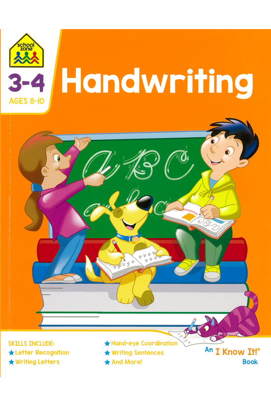 School Zone: I Know It!: Handw...