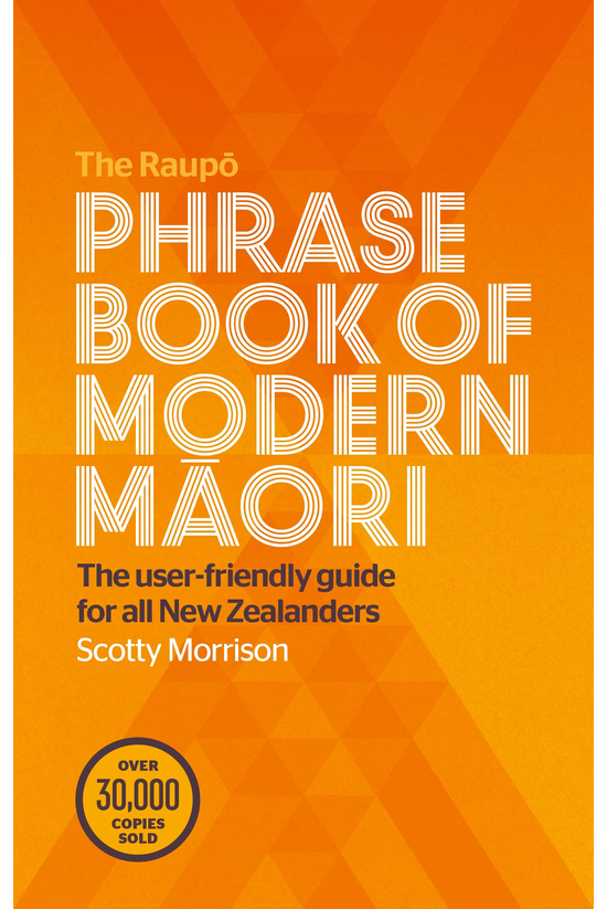 Raupo Phrasebook Of Modern Mao...