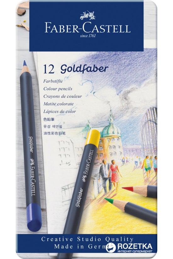 Faber-castell Goldfaber Aqua W...
