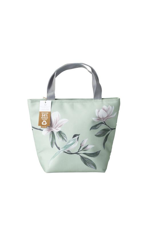 Whsmith Momoka Lunch Bag