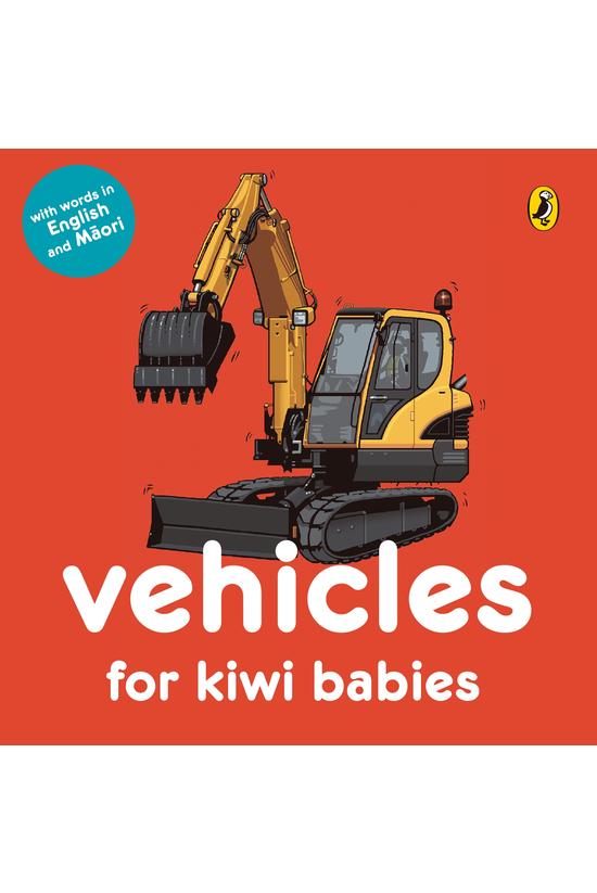Vehicles For Kiwi Babies