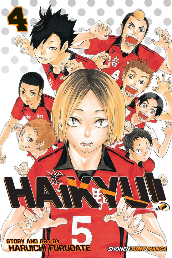 Haikyu #04