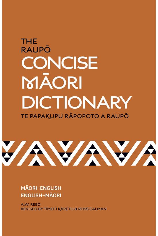 Raupo Concise Maori Dictionary