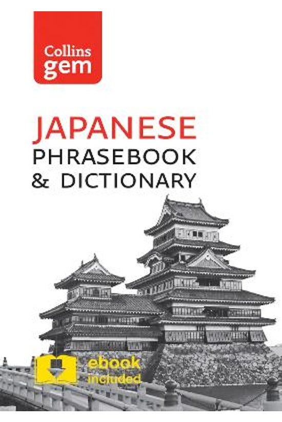 Collins Japanese Phrasebook An...