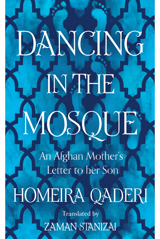 Dancing In The Mosque
