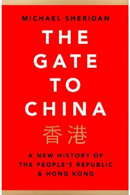 The Gate To China