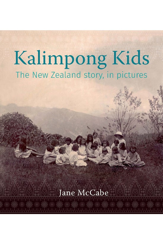 The Kalimpong Kids