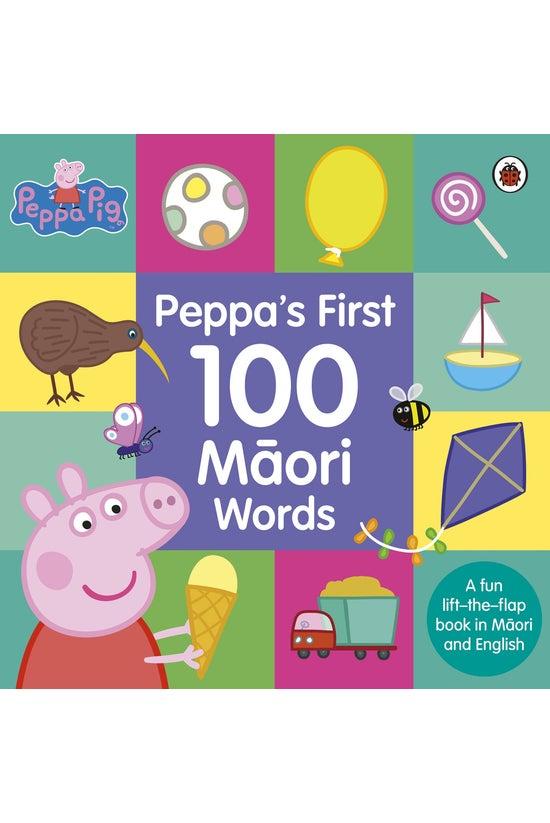 Peppa Pig: Peppa's First 100 M...